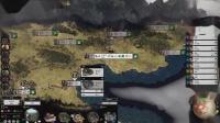 《三国全面战争》攻略五级建筑规划