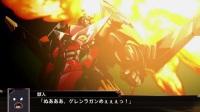 《超级机器人大战X》全机体技能招式战斗演示视频合集51.红莲螺岩 武装