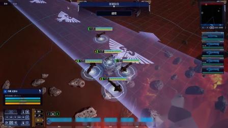 《哥特舰队:阿玛达2》困难太空史诗全剧情流程10