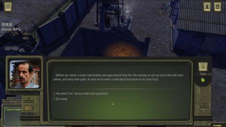 核爆RPG流程攻略1