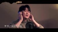 """【游侠网】《唐人街探案3》曝""""想你的365天""""MV"""