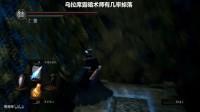 《黑暗之魂重制版》全武器收集105.杖:罗根杖