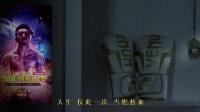 魔域《热血战无止境》燃战宣传片