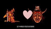 【台湾动作游戏藏惊天秘密】囧的呼唤192期