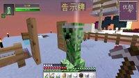 【黑羽翼我的世界】Minecraft天堂探险者空岛生存Ep.6:天空中的园林