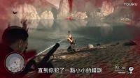 【游侠网】《狙击精英4》评分预告片