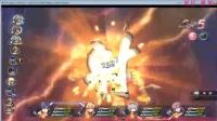 《闪之轨迹2》PC版一周目噩梦难度视频流程攻略73 魔煌城-第一层①(12月31日作战开始后)