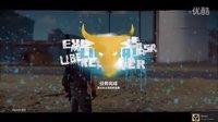 《正当防卫3》1080P 最高画质 中文剧情流程攻略解说视频 第十四章:漫长而又危险的道路