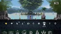【游侠网】《密不可分》免费PS4主题