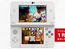 《新3DS》系统主题演示视频011