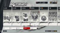 NBA2K17介绍+试玩(1)