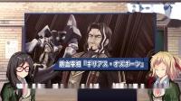 【游侠网】《英雄传说:闪之轨迹3》NS版第二弹介绍影像