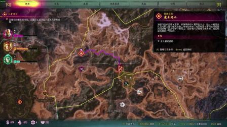 《狂怒2》噩梦难度全流程通关视频完整版6