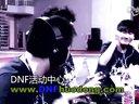 【热血】DNF精英赛视频6月1日直播