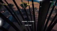 《刺客信条:起源》全主线剧情流程视频攻略第二期