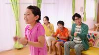 【游侠网】Switch《家庭训练机》中文宣传片