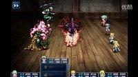 最终幻想6HD重制版中文剧情流程第32期