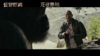 【游侠网】《狂暴巨兽》新片段