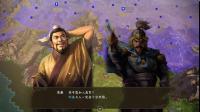 《三国志14》刘备新野+三顾茅庐全流程3 小县城部兵防守2